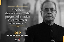 Quotes by Pranab Mukherjee That Will Leave You Inspired