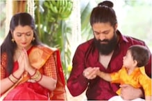 Yash Reveals Baby Boy's Name with Special Video