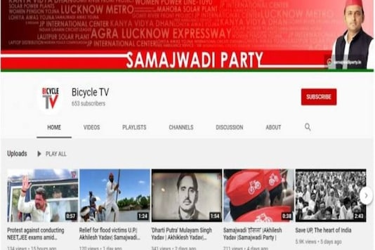 Screengrab of Bicycle TV/ YouTube