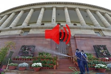 News18 Audio Bulletin: Govt's Zero Hour Move for Parliament Session Angers Opposition and Other Top News in 2 Minutes