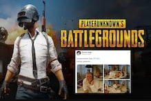 PUBG Ban after Fresh Indo-China Tension Brings Out Desi Parent Memes on Twitter