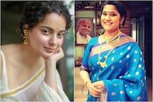 Renuka Shahane Reacts to Kangana Ranaut's 'Mumbai is Feeling Like Pakistan Occupied Kashmir' Remark