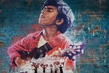 Atkan Chatkan Movie Review: Lydian Nadhaswaram's Film Celebrates the Spirit of Childhood