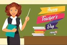 Teacher's Day 2020 Quotes, WhatsApp Messages, Greetings