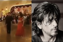 Throwback Video of Shah Rukh Khan from the Set of Main Hoon Na Crops Up on Internet