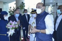 Defence Minister Rajnath Singh Arrives in Tehran, to Meet Iranian Counterpart and Discuss Bilateral Ties