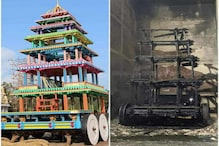 Wooden Chariot of Famous Lakshmi Narasimha Swamy Temple in Andhra Gutted in Fire