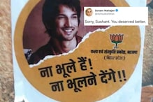 BJP Floats 'Justice for Sushant' Campaign Posters in Bihar, Faces Flak from Opposition and Twitter