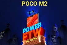 Poco M2 to be a Rebranded Redmi 9 Prime, Suggest Teased Features on Flipkart