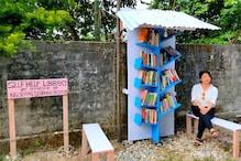 Self Help Library in Arunachal Pradesh's Nirjuli Aims to Infuse Reading Habit Among People