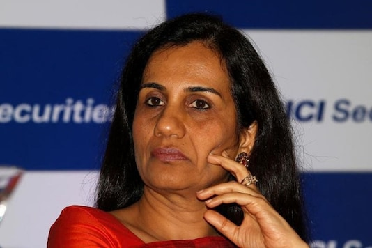 File photo of Chanda Kochhar