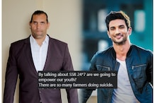 'Are We Going to Empower Youth?': Khali Slams Non-stop Media Coverage of Sushant Singh's Suicide Case