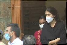 Mumbai Sessions Court Reserves Order on Rhea Chakraborty's Bail Plea Till Friday