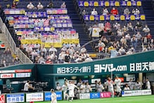 Japan Hold Baseball Games in Near-full Stadium to Test Covid-19 Countermeasures Ahead of Olympics