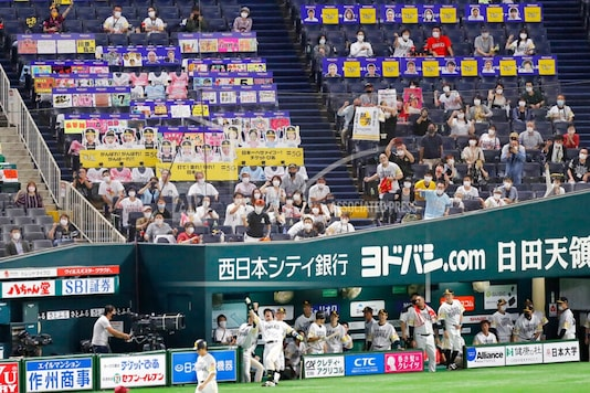 Japan's Baseball, Football Leagues Want More Fans in Stands (Photo Credit: Associated Press)