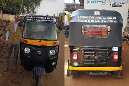 Dr Ravinder MH standing in front of his auto-rickshaw in Karnataka.  (Credit: Twitter)
