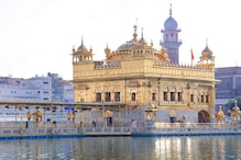 MHA Grants FCRA Registration to Amritsar-based Organisation to Receive Foreign Funds to Run 'Langar', Help Poor in Golden Temple