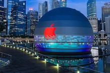 Apple's First Ever 'Floating' Store Opens Up in Singapore