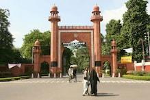 AMU Admission 2020: Aligarh Muslim University Revises Entrance Exam Schedule; Check Details Here