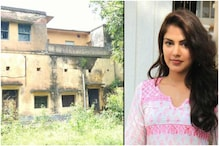 Rhea Chakraborty's Ancestral Village in Purulia Believes Daughter of This Family Can't be Guilty
