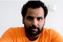 CPI(M) Leader Kodiyeri Balakrishnan's Son Bineesh Remanded in Judicial Custody in Drugs Case