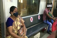 Kolkata Metro Resumes Services with NEET Special Trains After 6 Months