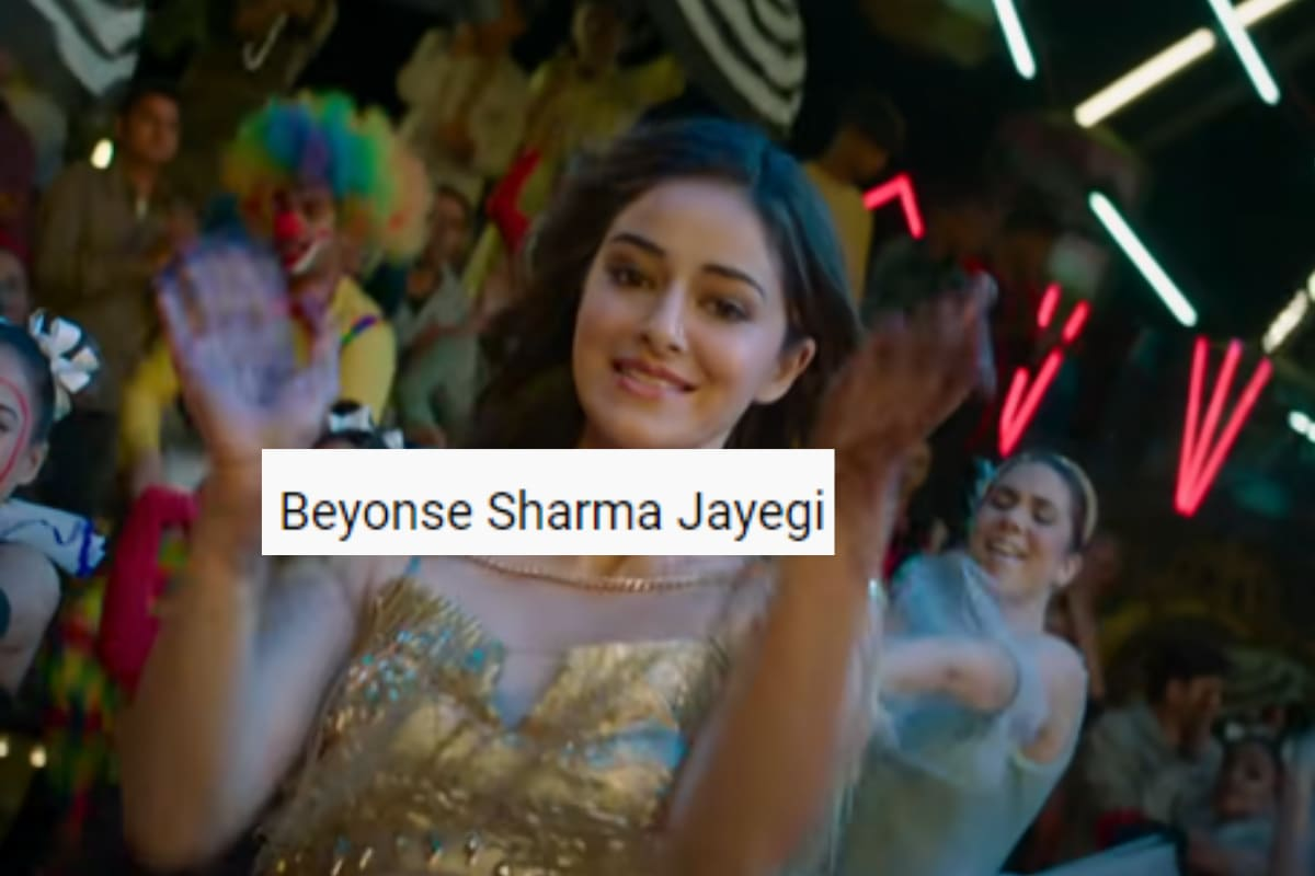 Ananya Pandey's Song from 'Khaali Peeli' is Now 'Beyonse Sharma Jayegi' and Internet is Facepalming Hard