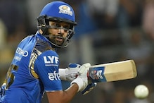 IPL 2020: Rohit Sharma Lauds BCCI For 'Smooth & Safe' Conduct of IPL