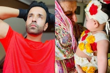 Aamir Ali Shares Adorable Picture of His 'Life in One Frame', See Pic