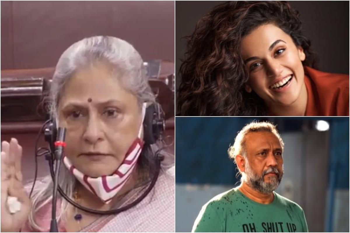 Jaya Bachchan's Parliament Speech on 'Defaming Film Industry' Lauded by Taapsee Pannu, Anubhav Sinha