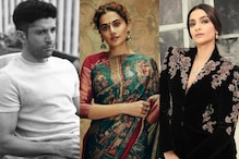 Sonam Kapoor, Farhan Akhtar, Taapsee Laud Jaya Bachchan's Speech on 'Conspiracy to Defame Bollywood'