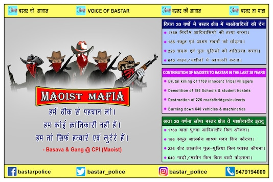 A poster shows the Bastar Police's propaganda war against the Maoists.