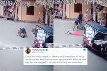 Elderly Woman Gets Beaten in Public by Man in Viral Video, Internet Outraged