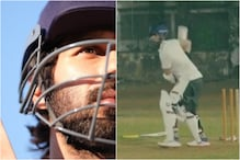 Shahid Kapoor Plays Elegant Straight Drive in 'Jersey' Throwback Video