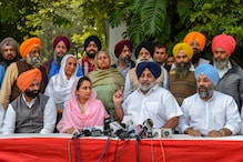 'Unfortunate': Akali Dal Attacks BJP on Farm Bills, Says Centre Didn't Address Issue Even After Concerns