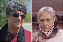 Mukesh Khanna Calls Jaya Bachchan's Thali Remark Ridiculous: You Have Not Given Us Food