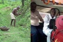 Anand Mahindra Gifting Tractor to Bihar Man Who Dug 3 Km-long Canal Shows Power of Social Media