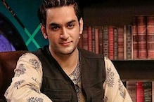 Producer Vikas Gupta's Name Struck Off Bigg Boss 14 Special Guest List: Report