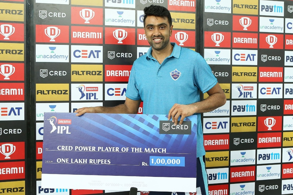 IPL 2020: Delhi Capitals' Off Spinner R Ashwin Says It Is Not About Winning Orange Or Purple Cap But Contributing Towards Team Victories