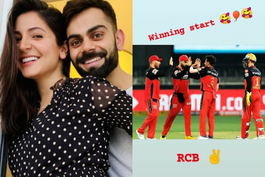 This is How Anushka Sharma Celebrated Royal Challengers Bangalore's Win Over Sunrisers Hyderabad in IPL 2020