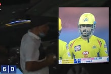 Dhoni Launches Six Outside Sharjah Stadium, 'Lucky Man' on the Street 'Steals' the Ball