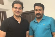 Sridevi Bungalow Trailer: Mohanlal Sends Best Wishes to Arbaaz Khan and Team