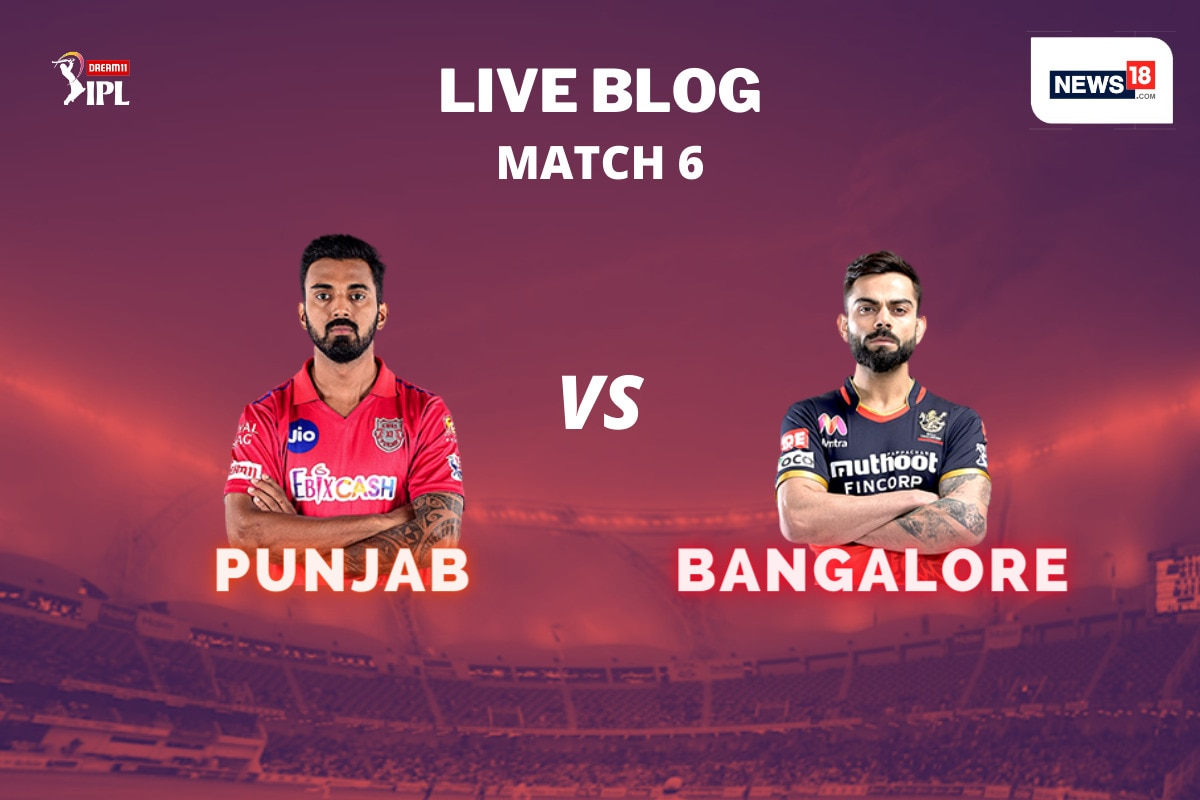 IPL 2020, KXIP vs RCB Today's Match at Dubai, Highlights: As It Happened