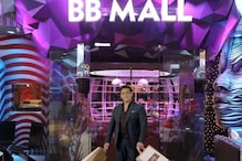 Bigg Boss 14: Salman Khan Gives a Glimpse of Mall, Theatre, Spa and a Restaurant All Inside the House