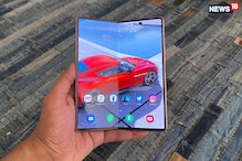Samsung May Put an Under-Display Camera on Galaxy Z Fold 3; Launch Expected in Q3 2021