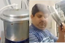 Woman Creates Steam Inhalation Device From Pressure Cooker, Twitter Feels It's Beyond Science