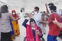 Patients at Kerala's Covid Care Centre Dance to Celebrate Inmate's Nikaah Ceremony on Video Call