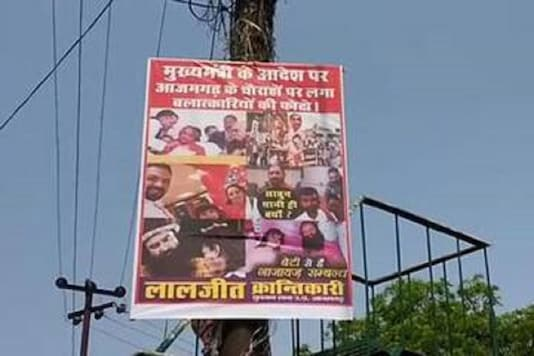 The posters erected in Azamgarh. (Image: News18)