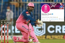 'Hoping 2020 Does a Rahul Tewatia': Rajasthan Royals' New Twitter Bio is the Motivation We All Needed