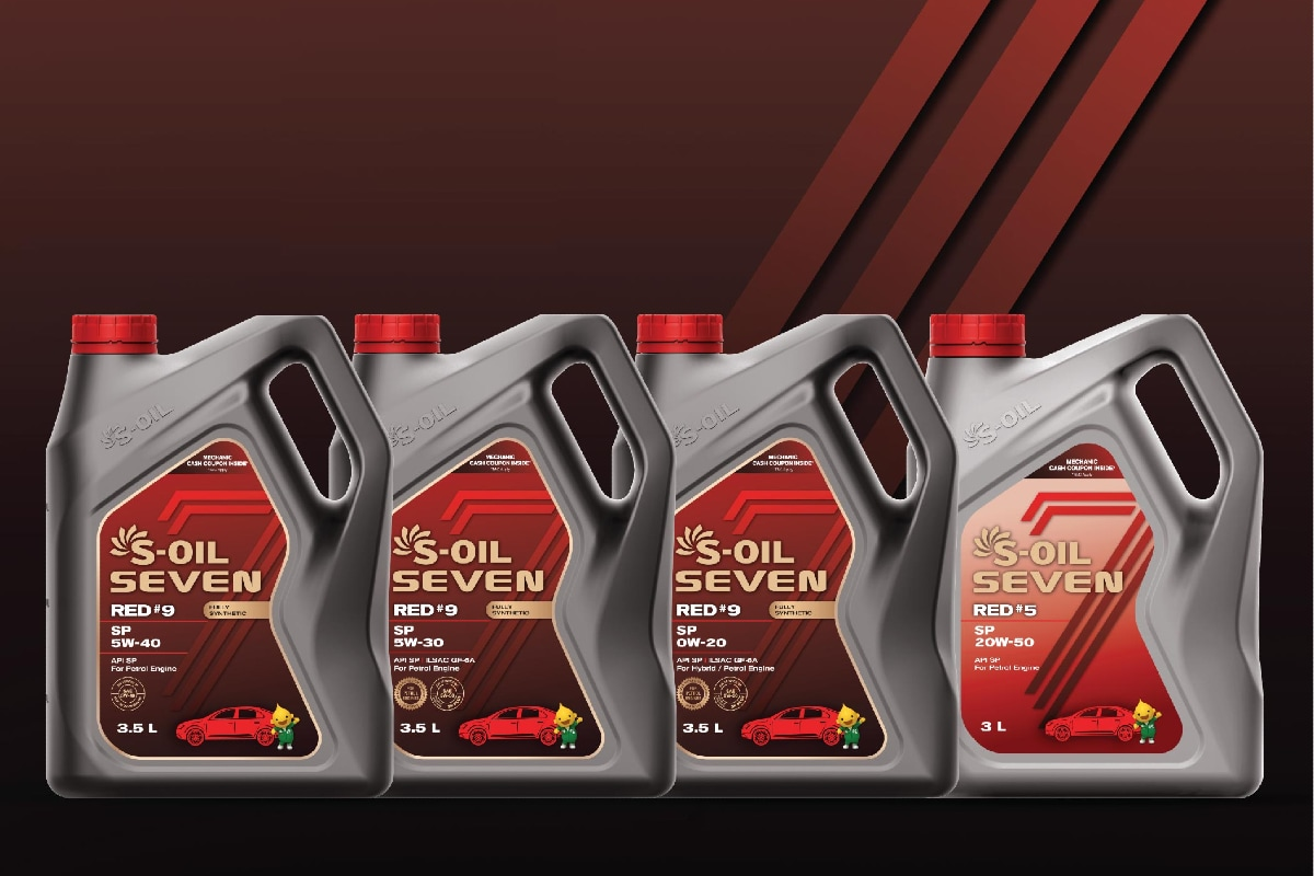 Gulf Oil Lubricants India Announces Strategic Partnership With South Korea's S-Oil Corporation